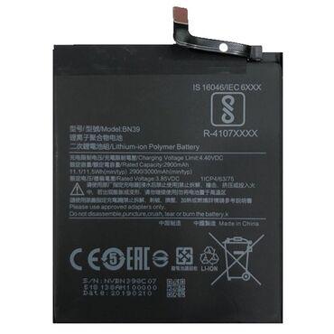 оптом мобильные аксессуары в Кыргызстан: Аккумулятор Xiaomi BN39 для Xiaomi Mi Play  Данную модель вы может