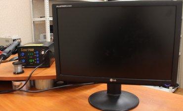Продаю компьютер в отличном состоянии в Каракол