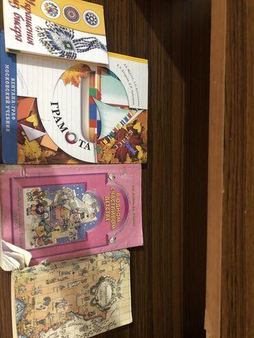 бисера в Кыргызстан: Книжки для вашего ребёнка.Французские сказки., книга для чтения