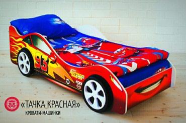 ДЕТСКАЯ КРОВАТЬ-МАШИНА№620 в Бишкек