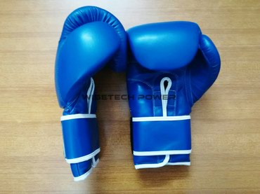 боксерские-перчатки-на-заказ в Кыргызстан: ✓Интернет-магазин спортивной экипировки✓ Боксерские перчатки