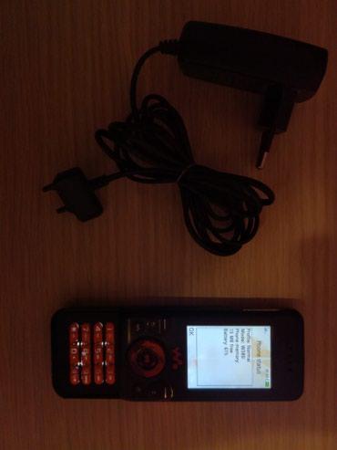 Sony Ericsson W580i  - Novi Sad