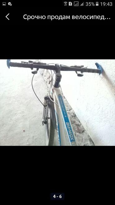 Продаю срочно велосипед цена окончательно