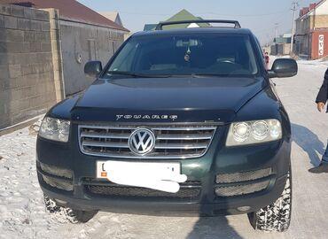 запчасти фольксваген т4 в Кыргызстан: Volkswagen Touareg 3.2 л. 2004