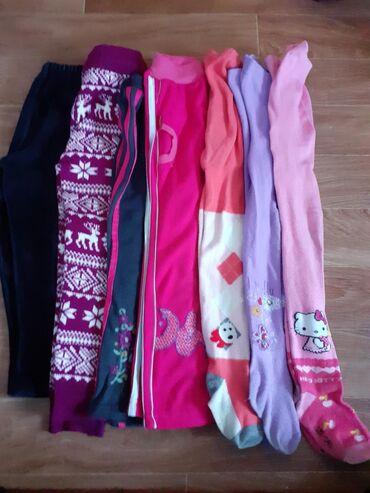 Спортивные штаны,гамаши колготки на девочку 3-4-5 лет, в зависимости