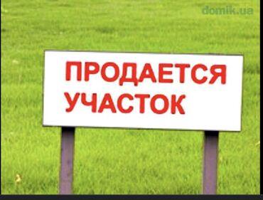 строительства в Кыргызстан: Продам 4 соток Строительство от собственника