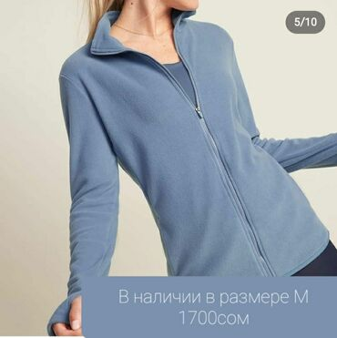 удлиненную кофту в Кыргызстан: Продаю абсолютно новую флисовую кофту от OLDNAVY цена 1700 сом. Сурер