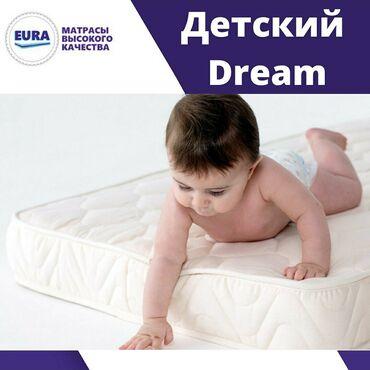Беспружинная модель для малыша с первых дней жизни.⠀🖇Умеренной