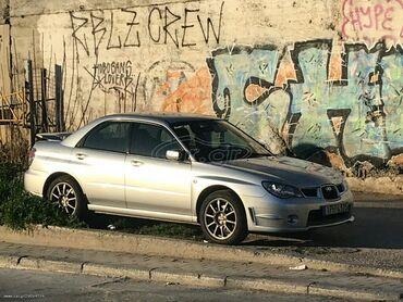 σε Λητή: Subaru Impreza 2 l. 2006 | 97500 km