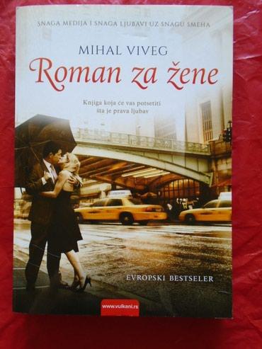 """Nova knjiga """"Roman za žene"""", Mihal Viveg, čiji sadržaj/temu, - Belgrade"""