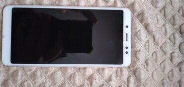 Электроника - Нижний Норус: Xiaomi Redmi Note 5   32 ГБ   Золотой   Сенсорный, Отпечаток пальца, Две SIM карты