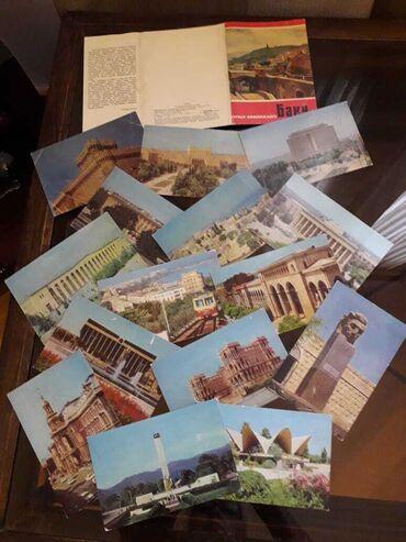 СССР.Баку.Азербайджан.Набор открыток .15 штук 1976 год