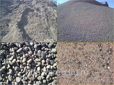 В г. Каракол доставка; песок,щебень, в Каракол