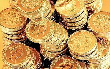 Принимаем фунт монетки и евро монетки