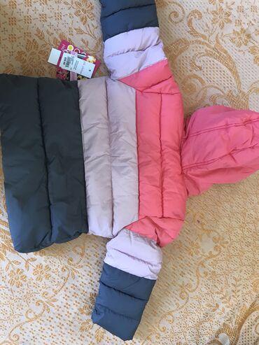 спортивка для детей в Кыргызстан: Продаю детский спортивный костюм и куртку из США. По размерам не