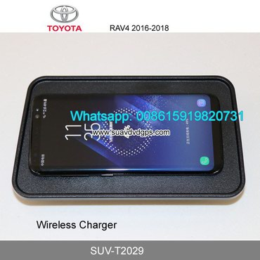 Toyota RAV4 Car QI wireless charger quick charge fast wireless in Kathmandu