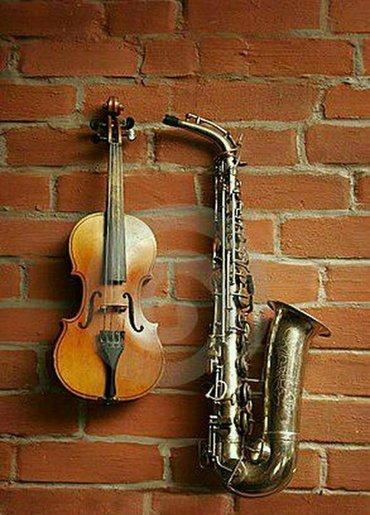 Музыканты Саксофонист и Скрипач!Профессиональный cover дуэт