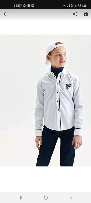 Толстовки - Кыргызстан: Рубашка с вышивкой для мальчикаРазмеры естьЦвета базовыеАкция 45-50%