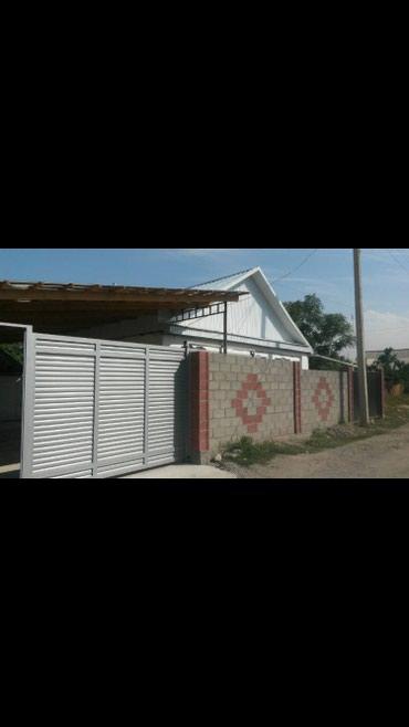 Очень срочно недорого продается дом в Токмак