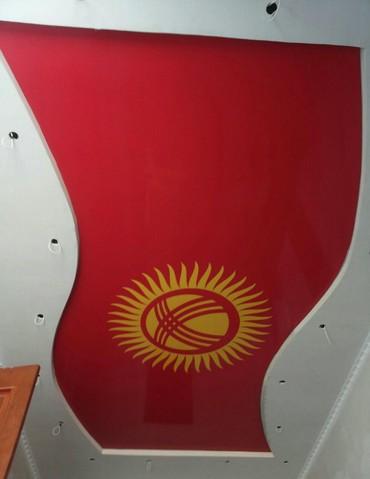 в Бишкек - фото 8