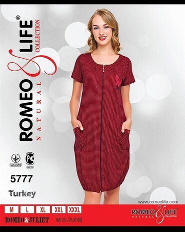 Домашние костюмы - Кыргызстан: Только в розницу!!! Женские трикотажные, велюрные, банные
