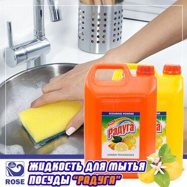 """""""Идеал"""" - эффективное моющее средство для посуды, которое обладает"""