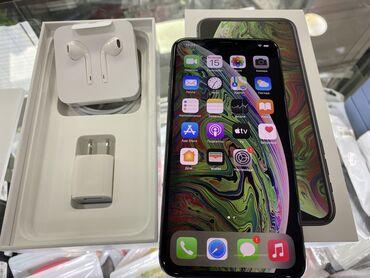 купить iphone бу в рассрочку в Кыргызстан: IPhone Xs Max 256 ГБ Серый (Space Gray)