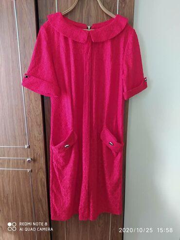 Красное Платье 48 размер 200с. Новый