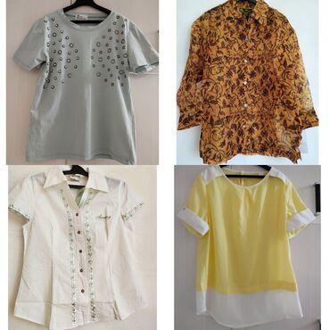 размера л в Кыргызстан: Рубашки и блузки по выгодным ценам!В отличном состоянии!Размер