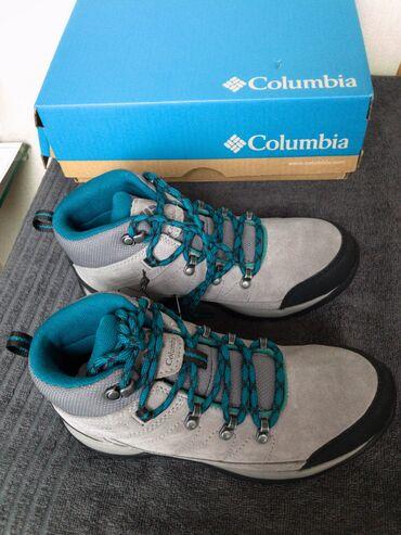 qadın briciləri - Azərbaycan: Columbia Women's Fire Venture™ Suede Waterproof Ankle Boot 37 razmer