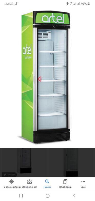 Оборудование для бизнеса в Чолпон-Ата: Куплю б.у вертикальный витринной холодильник,,