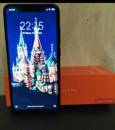 Samsung-6 - Азербайджан: Redmi not 6 pro telefonu.32 gb yaddas.ustada olmuyub.200