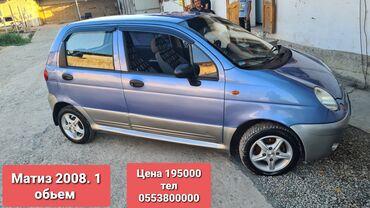 Daewoo Matiz 1 л. 2008 | 200000 км