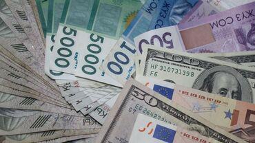 Кредитные карты с доставкой курьером пенсионерам - Кыргызстан: Ломбард, Автоломбард | Кредит, Займ