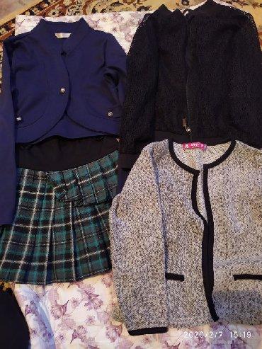 школьную рубашку в Кыргызстан: Кофта с замком, балеро, кардиган короткий и рубашку очень классные