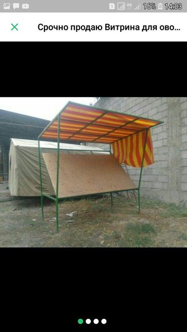 Срочно продаю металлическую витрину для овощей в отличном состоянии в Бишкек