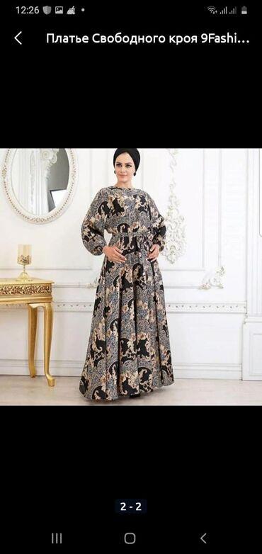 Шикарное мусульманское платье