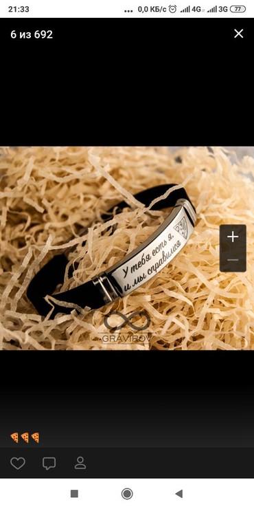 Парные силиконовые браслеты.  качество ! быстро! доступно!   в Бишкек