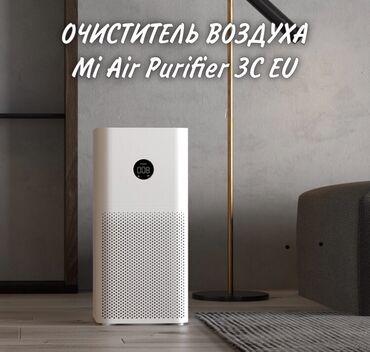 Очиститель воздуха xiaomi mi air purifier 3c.Лучшая зашита от смога