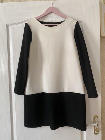 трапы нержавейка в Кыргызстан: Очень красивое турецкое платье (трапеция) размера m (44-46) в хорошем