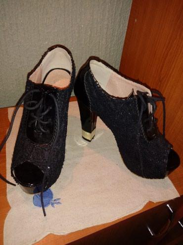 Cipele zenske - Becej