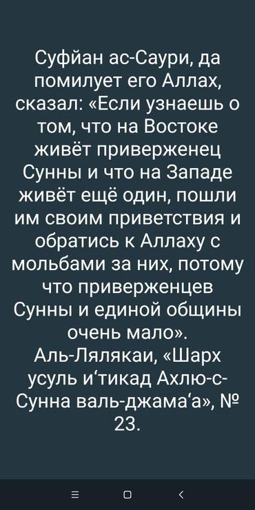 Ищу работу в Шопоков