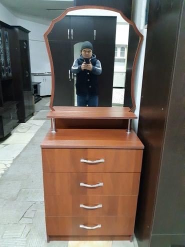 ПРОДАЮ КОМОДЫ С ЗЕРКАЛОМ 5000 ДОСТАВКА БЕСПЛАТНО в Бишкек