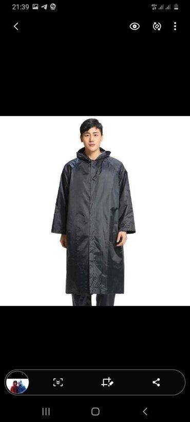 Спец одежда(Часто используют для дезинфекции). Плащи дождевики. С