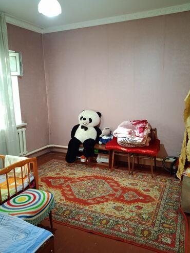 Недвижимость - Ак-Джол: 1792 кв. м, 5 комнат, Гараж, Сарай, Забор, огорожен