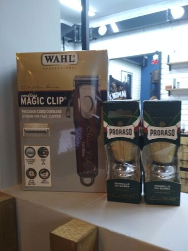 машина урал в Кыргызстан: Wahl Magic clipЛегендарная машинка от WahlСозданная специально для