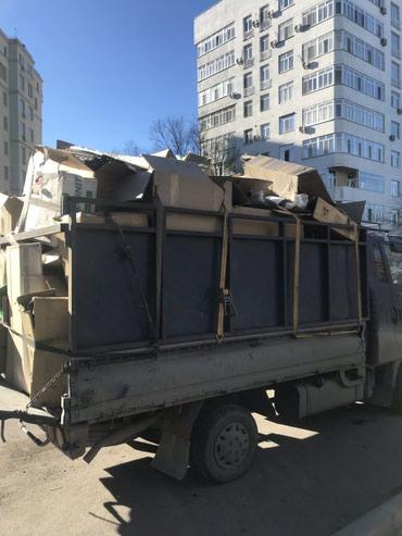 Портер такси Мусор чыгарабыз баардык турун 24 саат в Бишкек