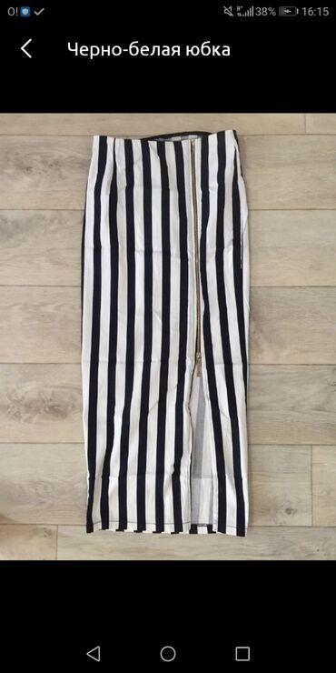Черно - белая юбка новая