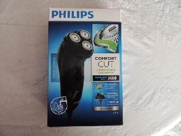 бальзамы лосьоны после бритья в Азербайджан: Электробритва Philips 711 новаяОсновные характеристикиСистема бритья