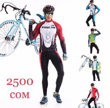 #велоформа #велокостюм  Мужские и женские размеры